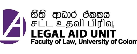 The Inauguration of the Legal Aid Unit