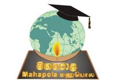 Payment of Mahapola  Scholarship – June 2017