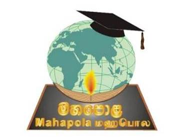 Mahapola Higher Education Scholarship Certificate