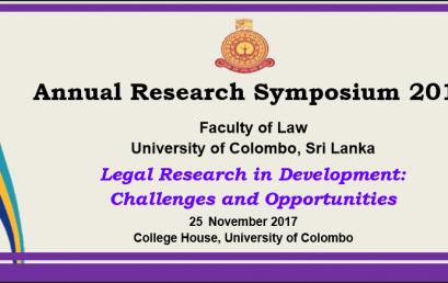 2017 Annual Research Symposium