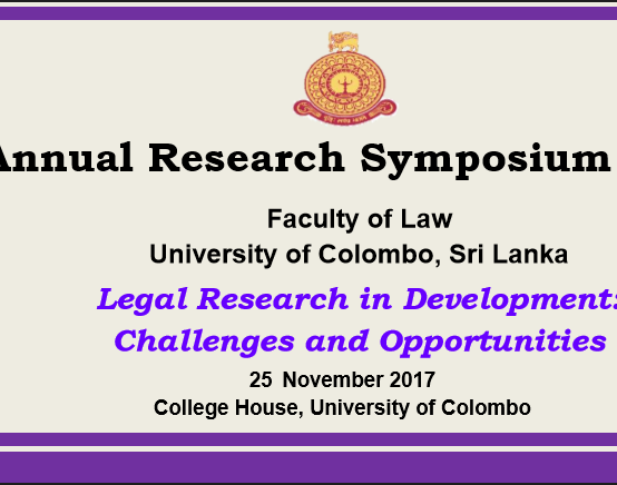 Annual Research Symposium 2017