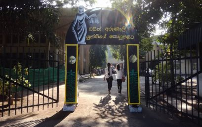 Registration of New Entrants to the Academic Year 2017/18 and Parents' Meeting