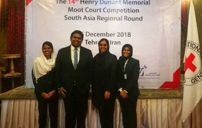 Henry Dunant Memorial Moot (Regional Rounds) 2018