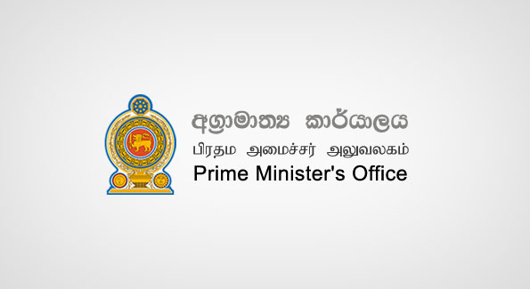 Internship – Policy Development Office of the Prime Minister's Office