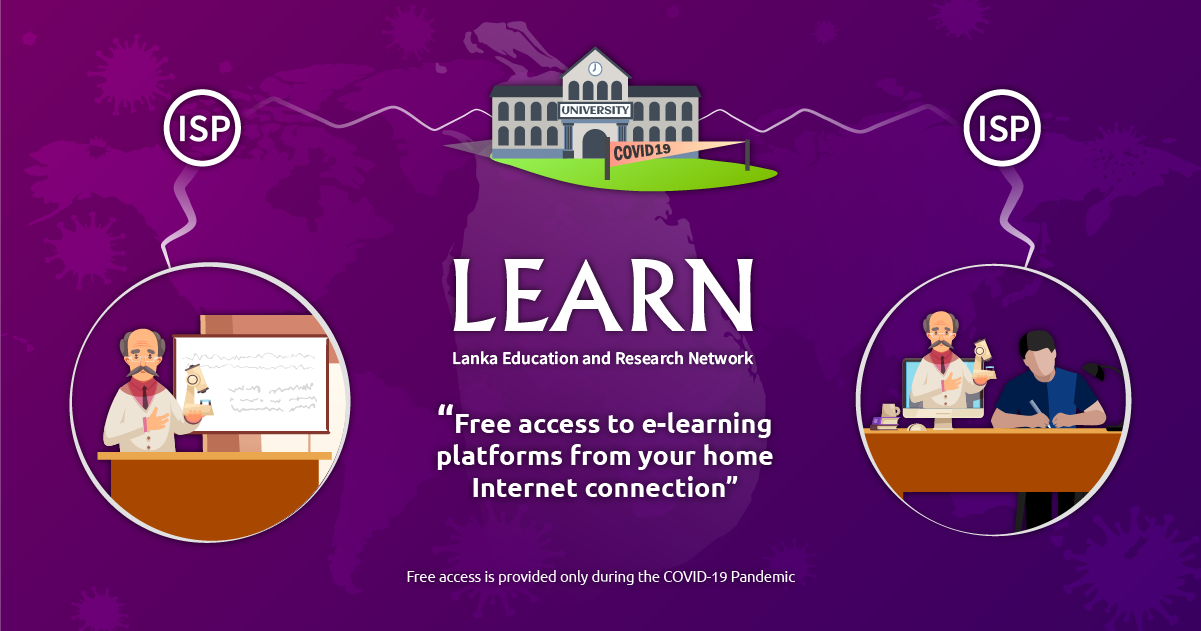 Free access to University hosted e-Learning platforms from your Home