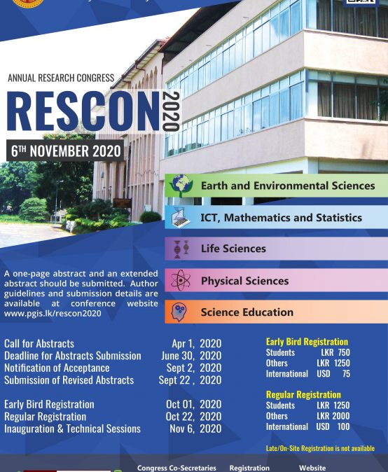Calling Applications for PGIS Research Congress (RESCON 2020)