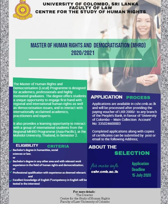 Call for Applications – MHRD Programme -2020-2021