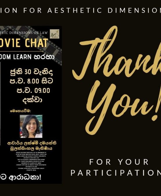 AADL Movie Chat