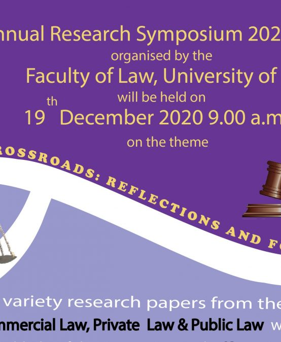 Annual Research Symposium – 2020, Faculty of Law, University of Colombo- Watch Live