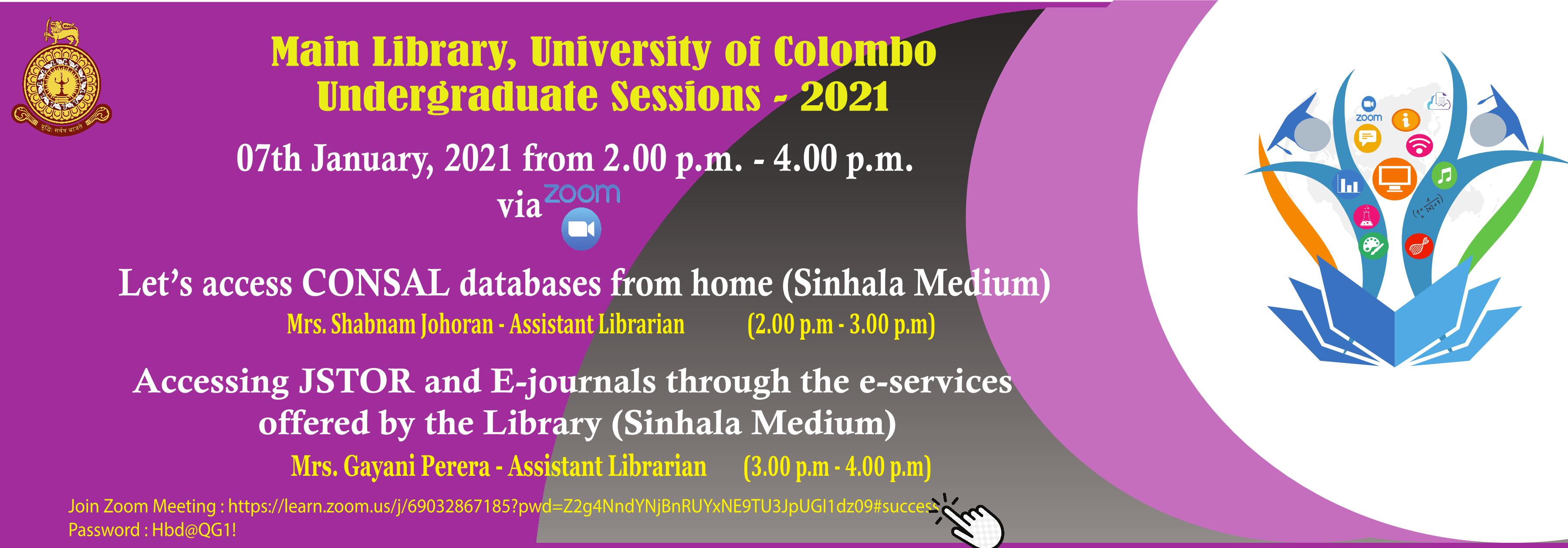 Webinars for undergraduates