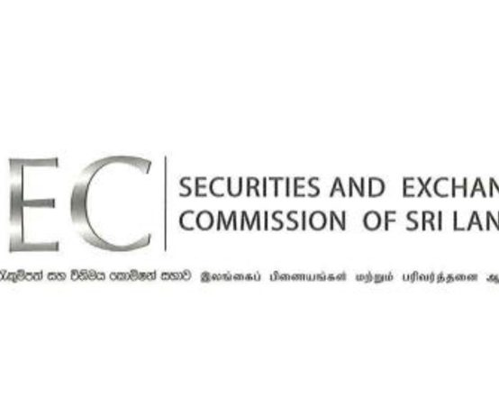 Internship Opportunities at the Securities and Exchange Commission of Sri Lanka