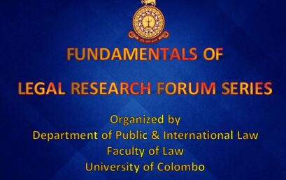 Fundamentals of Legal Research Series – 01