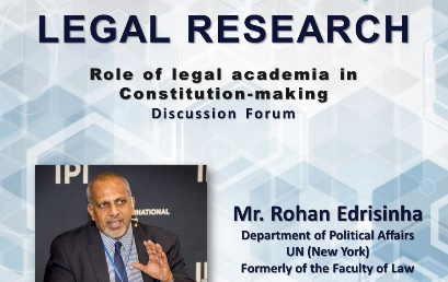 Fundamentals of Legal Research Series – 02