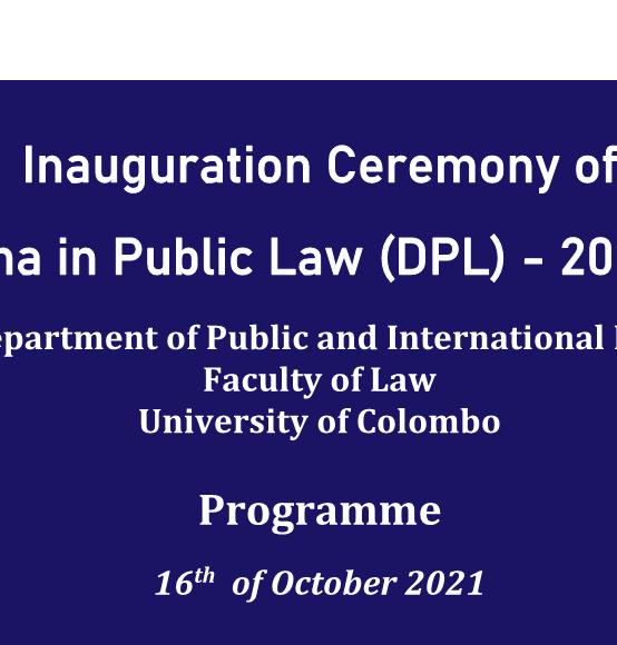 Inauguration Ceremony of DPL